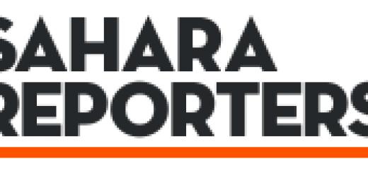 Sahara Reporters image
